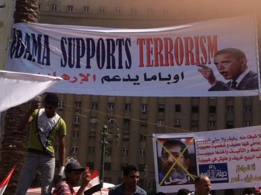 Egyptians Protesting Barack Obama and Muslim Brotherhood Mohamed Morsi