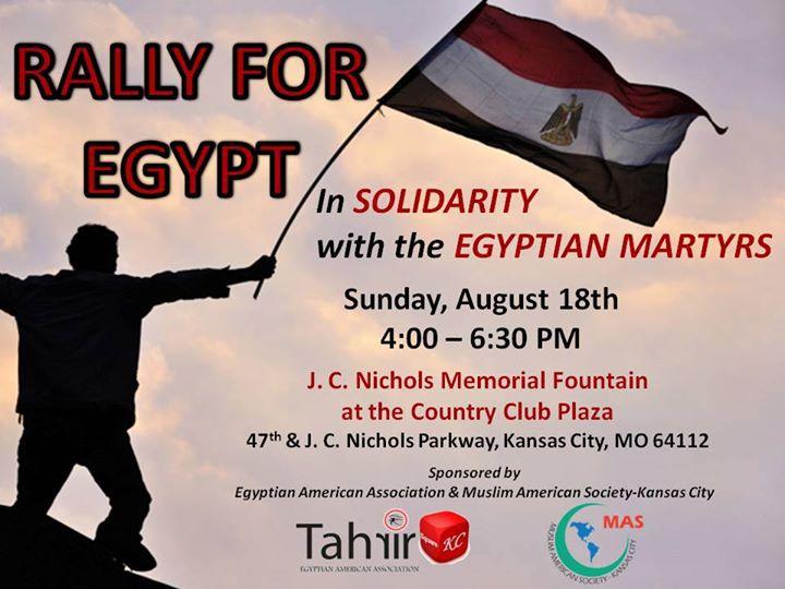 Amr Eldakak Tahrir KC rally 8-18-13